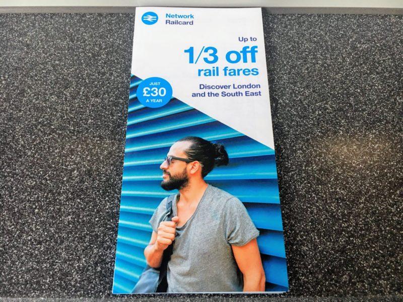 Network Railcardのパンフレット