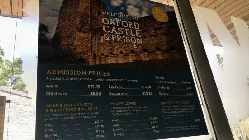オックスフォード城の入場料