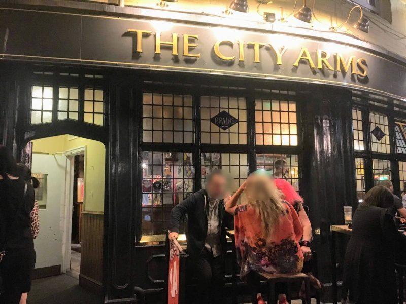 カーディフのパブ The City Arms
