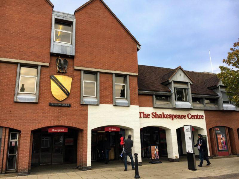 シェイクスピアセンター(The Shakespeare Centre)の入り口