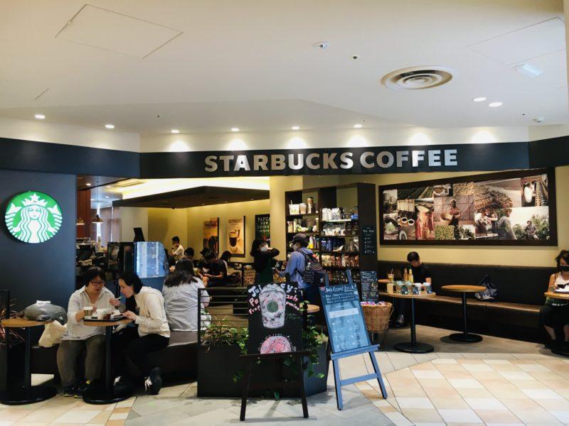 スターバックスコーヒー(Starbucks Coffee)アトレヴィ大塚店