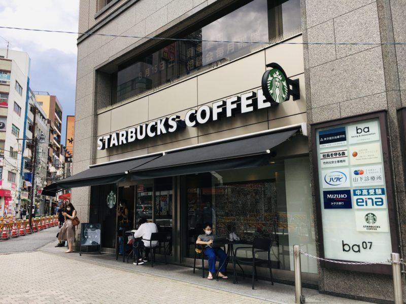 スターバックスコーヒー(STARBUCKS COFFEE)大塚駅前店
